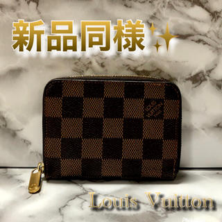 LOUIS VUITTON - ‼️限界価格‼️ Louis Vuitton コインケース ダミエ ジッピー