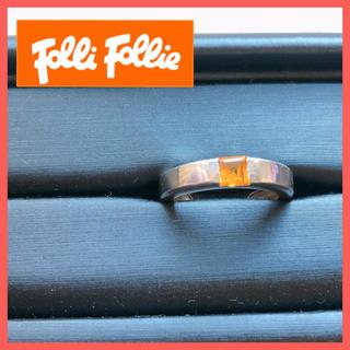 フォリフォリ(Folli Follie)のフォリフォリ オレンジカラー 一粒ストーン リング(リング(指輪))