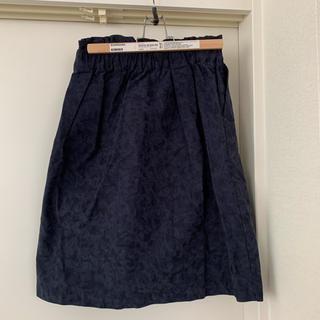 DIAPRE ディアプレ 迷彩スカート ブルー   サイズM(ひざ丈スカート)