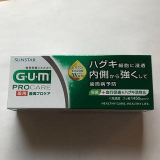 サンスター(SUNSTAR)の未開封 ガム 歯周プロケア ペースト(歯磨き粉)