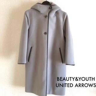 ビューティアンドユースユナイテッドアローズ(BEAUTY&YOUTH UNITED ARROWS)のBEAUTY&YOUTH UNITED ARROWS ロングコート メルトン(ロングコート)