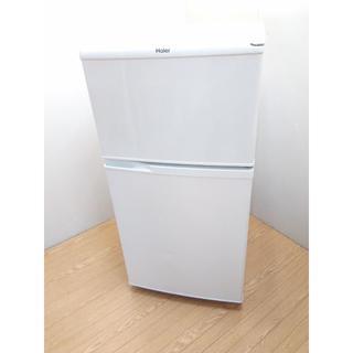 Haier - 本州送料込み 冷蔵庫 小型 ひとり暮らし ワンルーム 事務所