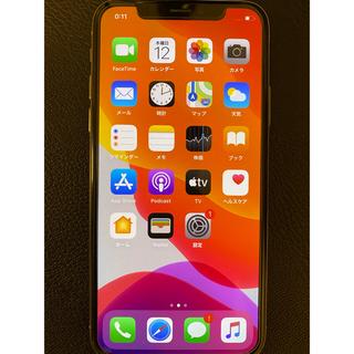 Apple - iPhoneX 256G