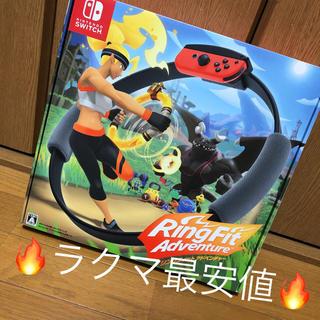 Nintendo Switch - 【新品・未使用】リングフィットアドベンチャー Nintendo Switch