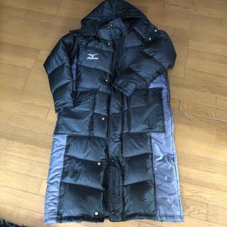 ミズノ(MIZUNO)のMIZUNO  ベンチコート ダウンコート 黒 グレー Mサイズ(ウェア)