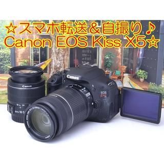 Canon - ☆スマホ転送&自撮り♪手振れ補正♪キヤノン Canon EOS Kiss X5☆