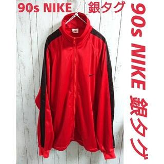 ナイキ(NIKE)の90s NIKE ナイキ 銀タグ トラックジャケット 赤 黒 ジャージ(ジャージ)