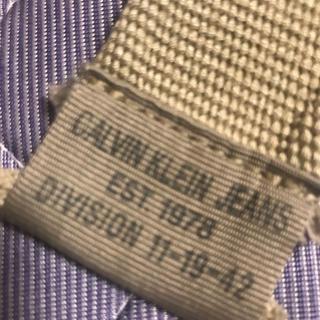 カルバンクライン(Calvin Klein)のカルバンクライン ベルト(ベルト)