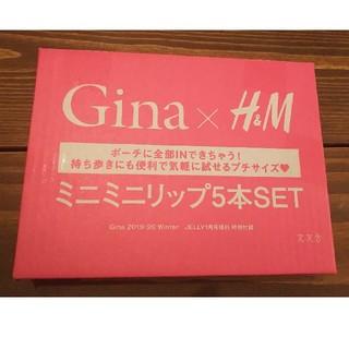 エイチアンドエム(H&M)のGina付録 ミニミニリップ5本セット(リップグロス)