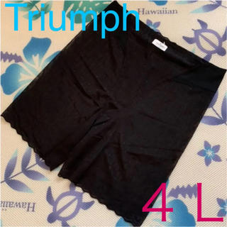 トリンプ(Triumph)の新品«4L»Triumph お尻 お腹 引きしめ ソフトガードル(その他)