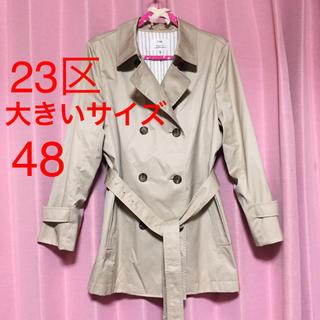 ニジュウサンク(23区)の♡23区♡ 大きいサイズ トレンチ コート 48(トレンチコート)