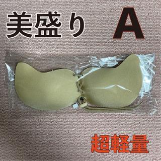 新型 羽 ヌーブラ 通気性最高 ベージュ Aカップ 超軽量(ヌーブラ)