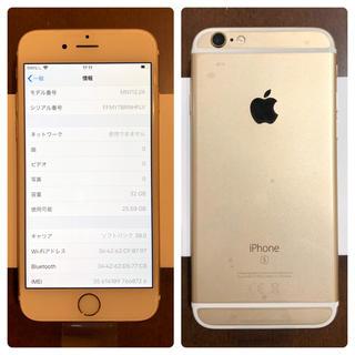 iPhone - iPhone6s SIMフリー