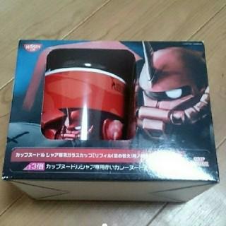 ニッシンショクヒン(日清食品)のシャア専用ガラスカップ(その他)