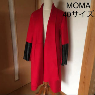 モマ(MOMA)のMOMA ロングコート(ロングコート)