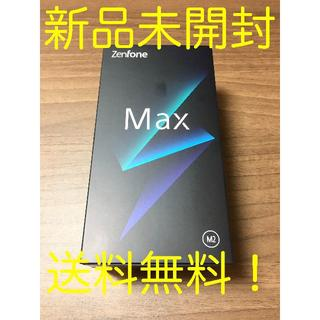 ASUS - 【新品未開封】ZenFone Max M2 32GB スペースブルー
