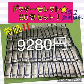 ドクターセレクト 300000プラセンタドリンク 〜【60包】セット