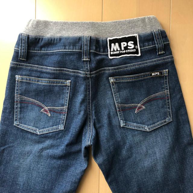 MPS(エムピーエス)のMPS パンツ キッズ/ベビー/マタニティのキッズ服男の子用(90cm~)(パンツ/スパッツ)の商品写真