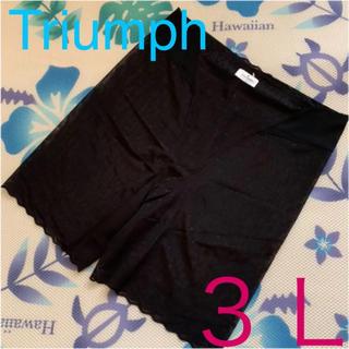 トリンプ(Triumph)の新品«3L»Triumph お尻 お腹 ひきしめ ソフトガードル(その他)