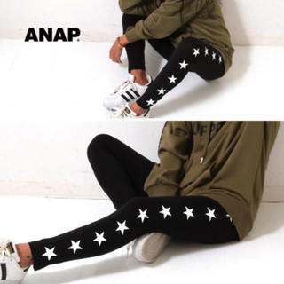 ANAP - 新品☆星柄レギンス