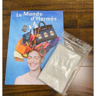 エルメス(Hermes)のエルメス HERMES カタログ 雑誌 レインカバー セット(ファッション)