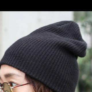 アングリッド(Ungrid)のニット帽 bl(ニット帽/ビーニー)