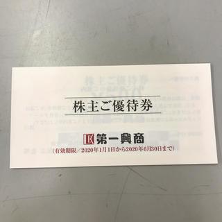 第一興商 株主優待 5000円分
