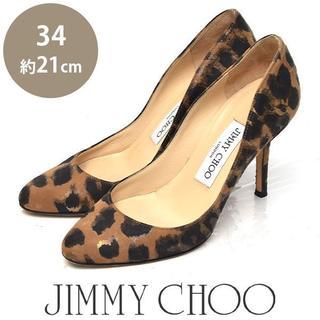 ジミーチュウ(JIMMY CHOO)のジミーチュー/ジミーチュウ ヒョウ柄 パンプス 34(約21cm)(ハイヒール/パンプス)