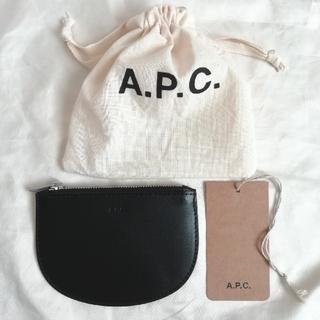 A.P.C - A.P.C◆Demi-Lune コインケース  ハーフムーン  小銭入れ 財布