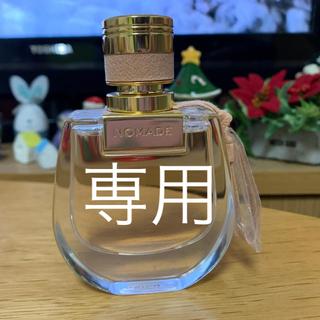 クロエ(Chloe)のChloe NOMADE 香水 50mm(香水(女性用))