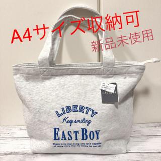 EASTBOY - EASTBOY トートバック A4サイズ収納可