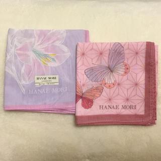 HANAE MORI - 【新品】 森英恵 ハンカチ★2枚セット