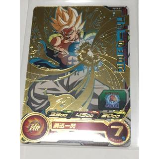 ドラゴンボール - ゴジータBR PCS9-07 スーパードラゴンボールヒーローズ カードグミ 9