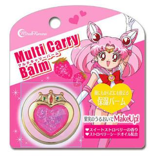 セーラームーン - ◆Multi Carry Balm/マルチキャリーバーム◇ボディ用クリーム◆