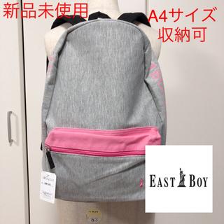 EASTBOY - EASTBOY リュック① A4サイズ収納可