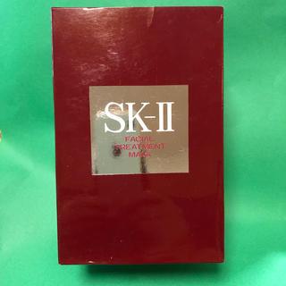エスケーツー(SK-II)の未使用 SK-II フェイシャルトリートメントマスク10枚(美容液)