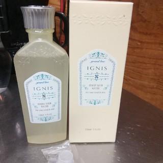 IGNIS - イグニス化粧水