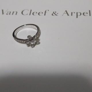 Van Cleef & Arpels - Van Cleef & Arpels ソクラテス