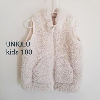UNIQLO - UNIQLO ボアベスト キッズ100