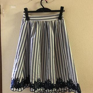 ザラ(ZARA)のザラ 刺繍スカート(ロングスカート)