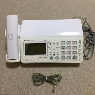 SHARP - SHARP 電話機 FAX UX-650