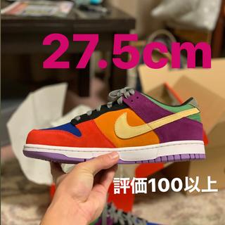 ナイキ(NIKE)の【27.5cm】nike dunk low viotech(スニーカー)