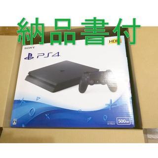 PlayStation4 - 《納品書付》 [新品][送料無料] PlayStation4 500GB CUH