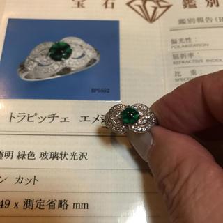 天然トラピッチェエメラルドリング(リング(指輪))