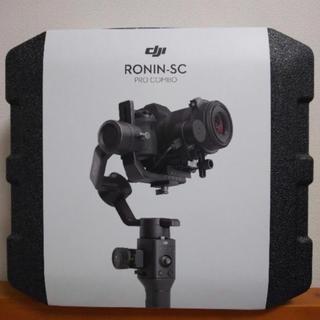 RONIN-SC PRO COMBO