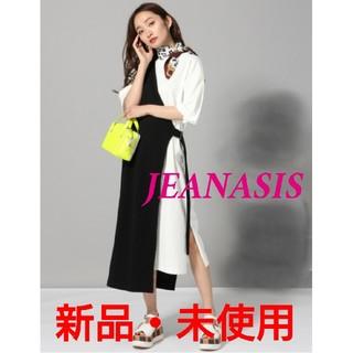 JEANASIS - ★JEANASIS・ジーナシス★新品・未使用・タグ付き★ワンショルロングベスト