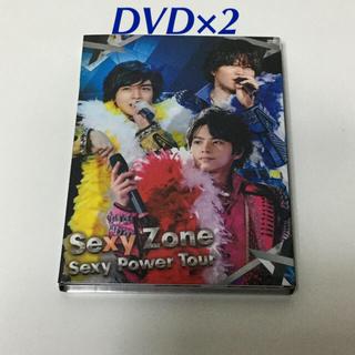 Sexy Zone/Sexy Zone Sexy Power Tour