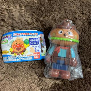 アンパンマン - アンパンマン☆ブロックラボ9