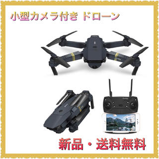 EACHINE E58 ドローン カメラ付き 小型(ホビーラジコン)