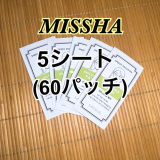 ミシャ(MISSHA)のにきびパッチ ミシャニキビパッチ 5シート(パック / フェイスマスク)